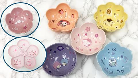 【便利店新品】7-Eleven印花換領系列 十款Sanrio花形陶瓷碗/粉色托盤率先睇