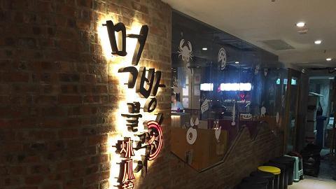 炑八韓烤1++韓牛節 韓牛西冷低至$80