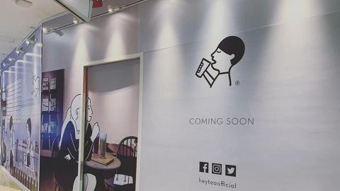 【喜茶香港】喜茶銅鑼灣分店1月開幕!首推手機落單 慳排隊時間