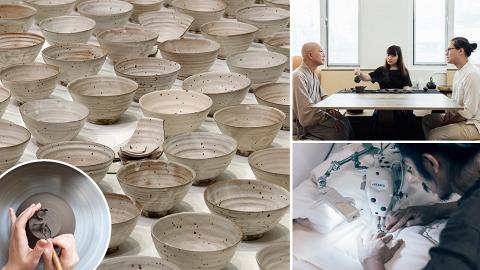 陶藝展玩Jamming! 陶瓷與設計 / 攝影 / 禪修等的跨界創作