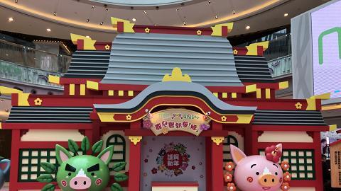 【新年好去處2019】鹿兒島賀年市集進駐!6大名勝影相位/日本手作攤檔