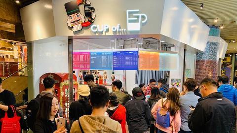 【旺角美食】旺角Cup of新張優惠 指定時間飲品買一送一!