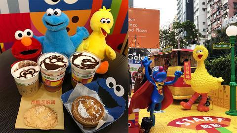 【新年好去處2019】旺角芝麻街50周年登場 期間限定店+Café!