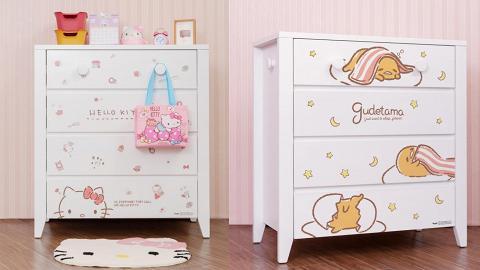Sanrio聯乘實惠家居推出卡通睡房家具系列!Hello Kitty /布甸狗/蛋黃哥/XO