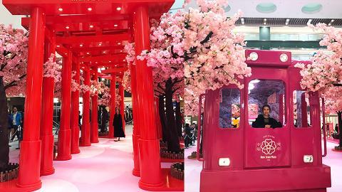 【新年好去處2019】沙田新城市變身日系櫻花車站 粉紅玫瑰牆/5大影相位