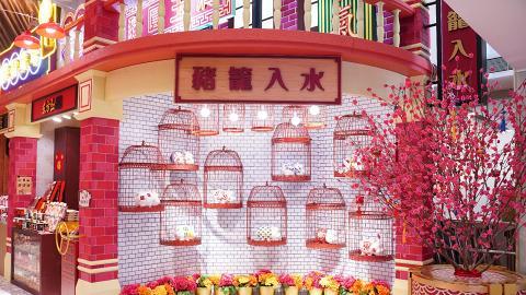 【新年好去處2019】九龍灣德福新春市集開鑼!600盞大紅燈海/懷舊玩具小食