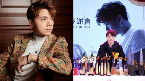 【張敬軒演唱會2019】首次與中樂團合作 軒仔宣布11月舉行紅館個唱
