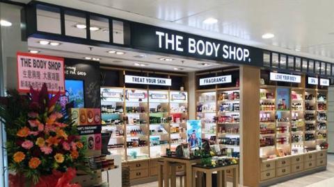 【柴灣好去處】The Body Shop新店開幕優惠 全店8折/限量福袋/精選產品優惠