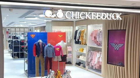 Chickeeduck新春優惠 全場一律半價