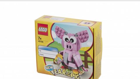 Lego限量版賀年豬登場 換領方法+日期率先睇