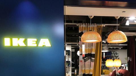 【銅鑼灣美食】銅鑼灣IKEA限定優惠 糯米雞配熱茶$13!