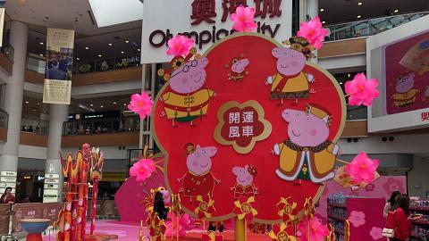 【新年好去處2019】Peppa Pig新春遊樂園登場!10大影相位/期間限定店/見面會