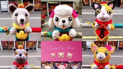 【新年好去處2019】銅鑼灣手織欄杆豬年新裝!11大貓狗新春造型登場