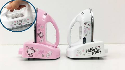Hello Kitty掌上型迷你小熨斗新登場!Sanrio官方授權/充電1分鐘熨1-2件衫