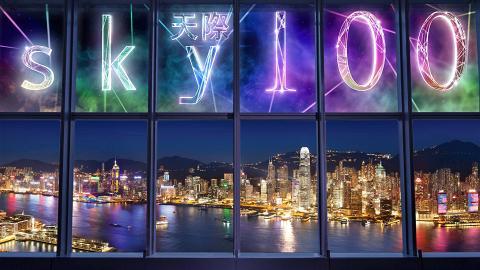【新年好去處2019】Sky 100港人限時優惠 指定名字門票買一送一