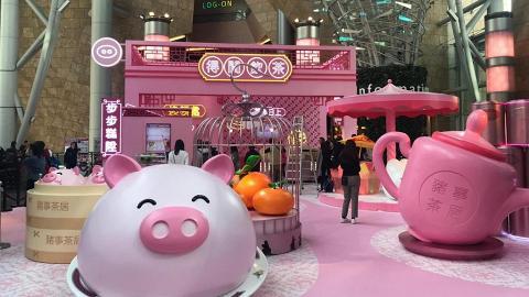 【新年好去處2019】夢幻粉紅茶樓登陸旺角朗豪坊 得意豬仔包蒸籠/霓虹燈點心牆