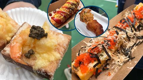 【年宵2019】銅鑼灣維園年宵美食推介!黑松露蝦多士/蜂蜜芥末薯條/芝士焗扇貝