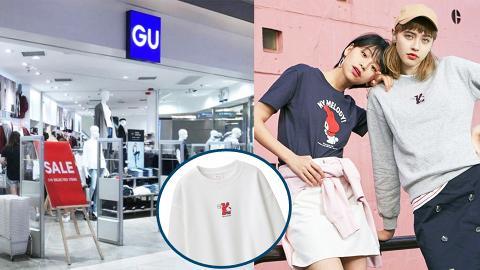 GU聯乘Sanrio系列回歸!Hello Kitty/布甸狗/蛋黃哥Tee+衛衣2月開售