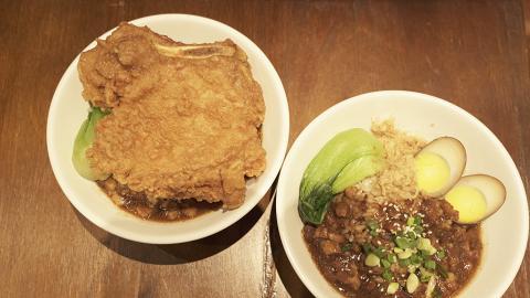 【中環美食】台式料理小店新開中環分店 秘製豬扒肉燥飯/足料蔥油豬扒飯