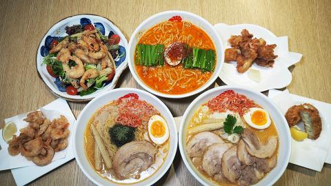【上環美食】日本過江龍拉麵店緣屋進駐香港 推出7款蝦濃湯拉麵+香港限定小食