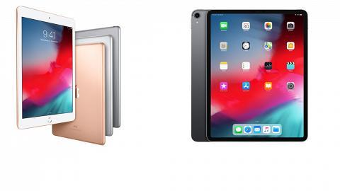 【蘋果iPhone】蘋果限時優惠最平$2000買到 iPad Pro劈價減$1000!