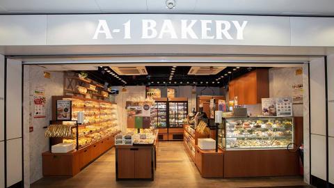 A-1 Bakery 2月優惠 件裝蛋糕買2送1