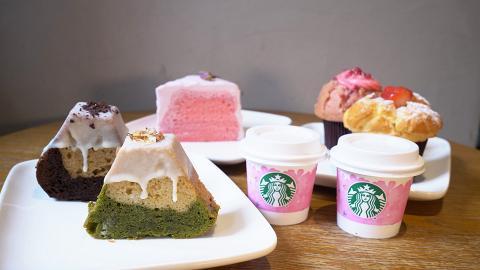 Starbucks全新春日櫻花系列登場 新推富士山蛋糕/荔枝玫瑰布甸/新口味星冰樂