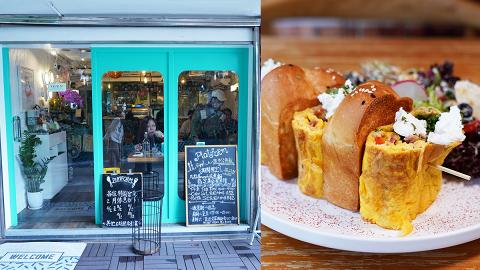 【大圍美食】大圍粉綠色悠閒Cafe小店 法式蛋卷/香甜蘋果批!