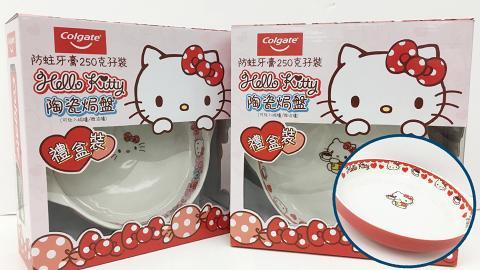 買高露潔牙膏免費送!3款Hello Kitty限量版陶瓷焗盤 焗爐/微波爐適用