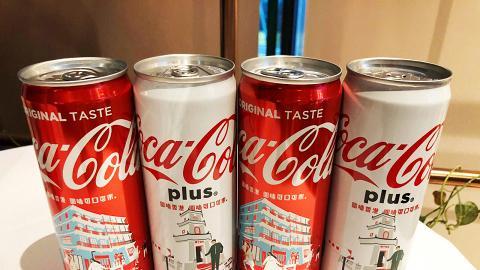 香港首推可口可樂高罐系列率先睇 八款本土特色建築圖案可樂3月中登場