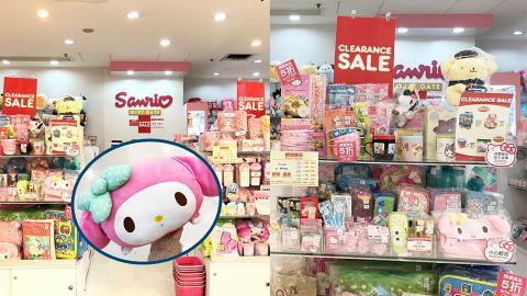 【減價優惠】Sanrio九龍灣PIAGO分店清貨減價!卡通文具精品/公仔/廚具5折