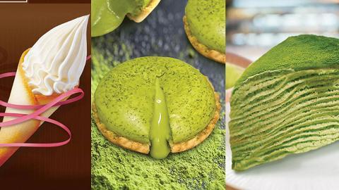 【旺角美食】山下菓子全新Fusion Menu 限定加$69抹茶甜品/Cremia雪糕放題
