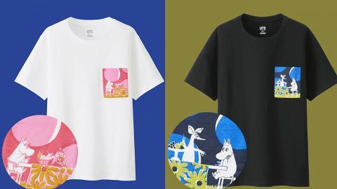 Uniqlo聯乘姆明一族UT系列新登場!全部$99買到/8款女裝Tee卡通款式率先睇