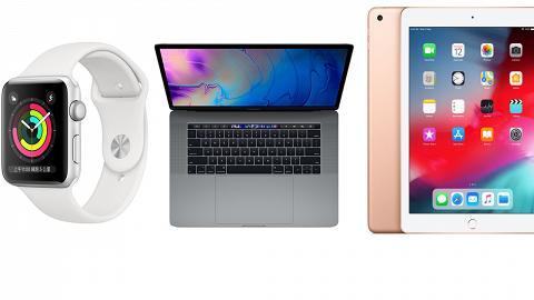【Apple優惠】蘋果產品3度減價平賣!MacBook/iPad/Apple Watch減達$2,100