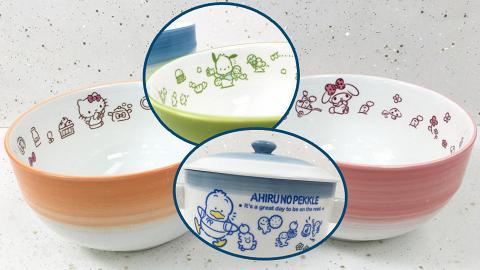 Sanrio全新推出漸變糖果色陶瓷碗碟!PC狗/AP鴨/大口仔6大人氣角色率先睇