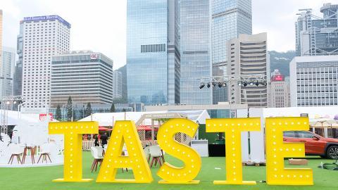 【Taste of Hong Kong 2019】Taste美食節開鑼 10大美食/門票價錢/開放時間