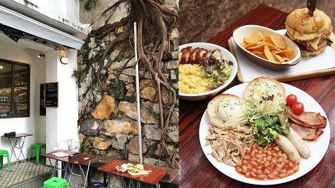 【西環美食】西環小巷石牆樹下懷舊咖啡店!牛油果醬魚柳菠蘿包/雞公碗Latte