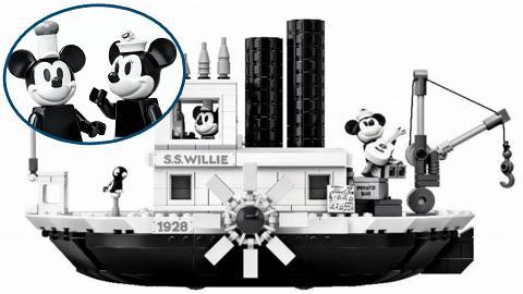黑白米奇威利號汽船復刻版LEGO!還原迪士尼首部經典動畫米奇米妮船上奏樂場景