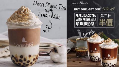 【銅鑼灣/旺角/元朗美食】微酵烘焙期間限定優惠 珍珠鮮奶茶第2杯半價