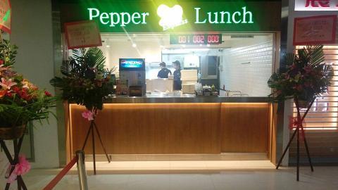 Pepper Lunch學生優惠!指定時間學生餐$40起