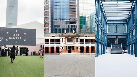 10大3月香港藝術展覽開鑼!Art Basel/ Art Central/大館/南豐紗廠