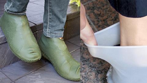 日本3色矽膠防水鞋套登場!一笠即防水/防污/防滑 落雨唔怕整濕腳