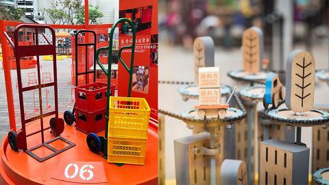 【中環好去處】中環大館手推車主題展 免費玩城市模型/細看本地小店歷史