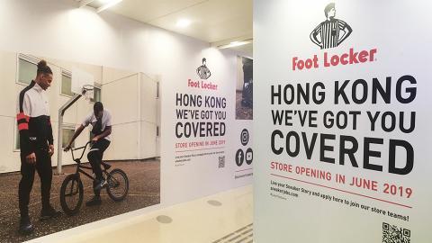 【九龍灣新店】Foot Locker進駐九龍灣德福廣場!新店取代HMV舊址 6月正式開幕