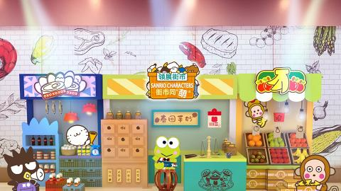 Sanrio聯乘領展街市全新可愛造型登場 7大Sanrio角色店主造型主題影相位