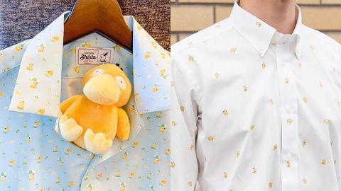 寵物小精靈DIY恤衫香港開售!官方授權 任揀151款Pokémon專屬花紋圖案