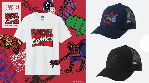 UNIQLO聯乘Marvel超級英雄系列!手繪漫畫風Avengers/蜘蛛俠新品4月登場
