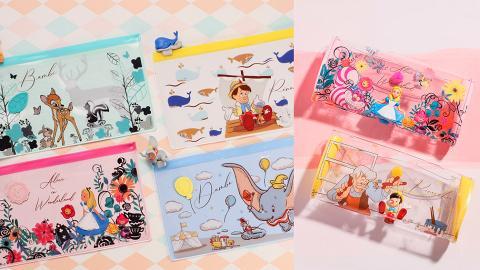 7-Eleven便利店推迪士尼印花換購精品 小飛象/小木偶/愛麗絲/小鹿斑比隨行袋