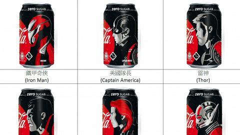 【復仇者聯盟4】可口可樂推一套6款Avengers限定版!Iron Man/美國隊長/蟻俠