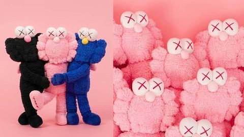 KAWS全新BFF系列登場!粉紅色限量毛公仔 香港4月開售